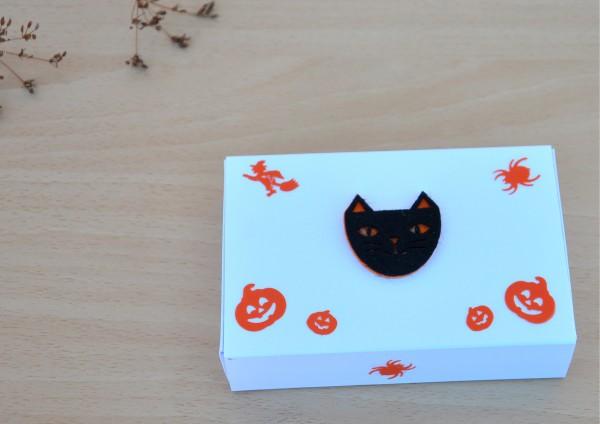 Geschenkschachtel zu Halloween - WEISS Schiebeschachtel